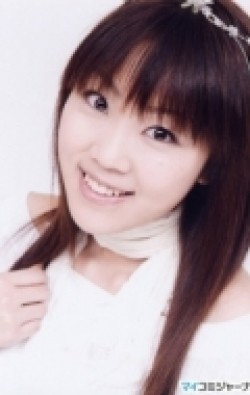 Ayumi Fujimura filmography.