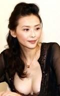 Actress Hsiao Shu-shen, filmography.