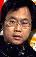 Writer, Producer, Director James Wong, filmography.