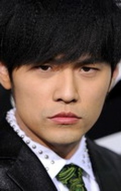 Actor, Director, Writer, Composer Jay Chou, filmography.