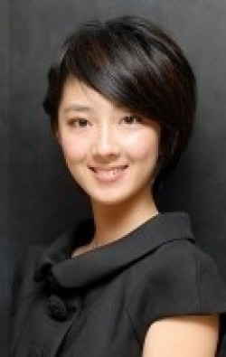 Actress Lunmei Kwai, filmography.