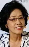 Actress Woon-gye Yeo, filmography.