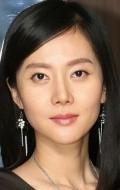 Actress Yum Jung-ah, filmography.