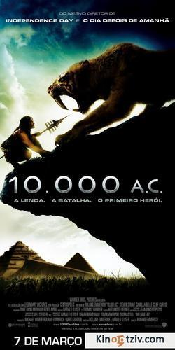 10,000 BC picture