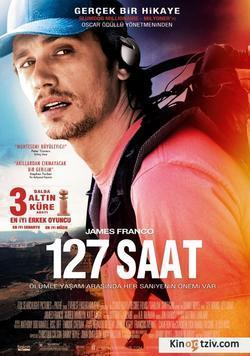 127 Hours picture