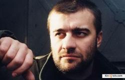 Agent natsionalnoy bezopasnosti (serial) picture