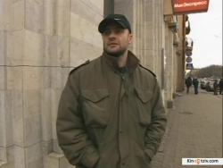 Agent natsionalnoy bezopasnosti 2 (serial) picture