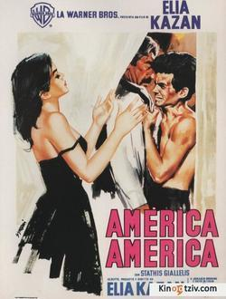 America, America picture