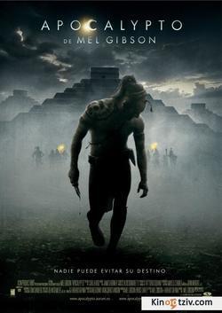 Apocalypto picture