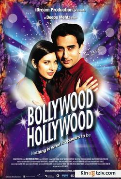 Bollywood/Hollywood picture