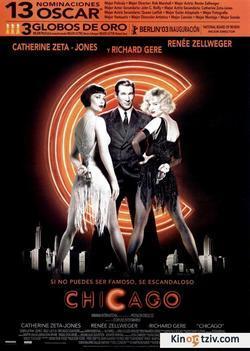 Chicago picture