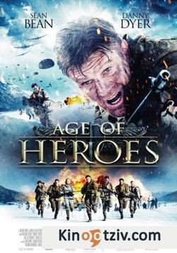 Age of Heroes picture