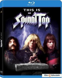 This Is Spinal Tap picture