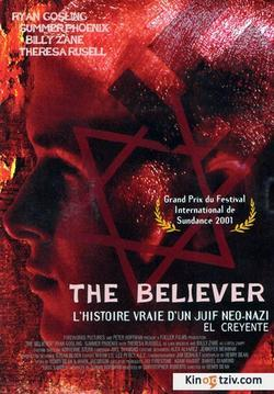 The Believer picture