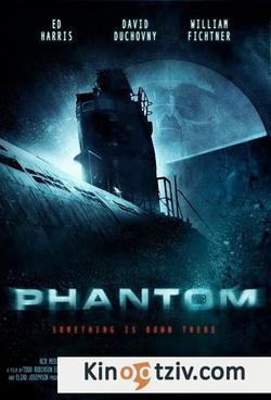 Phantom picture