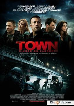 The Town picture