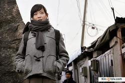 Soo-sang-han Go-gaek-deul picture