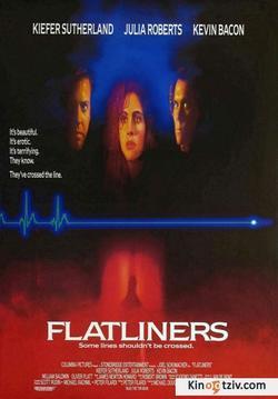 Flatliners picture