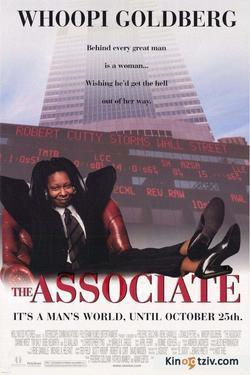 The Associate picture