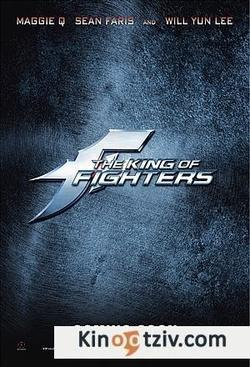 The King of Fighters picture