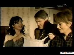 Luchshiy gorod Zemli (serial) picture