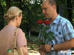 Lyubov s ispyitatelnyim srokom (mini-serial) picture