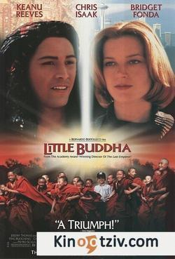 Little Buddha picture