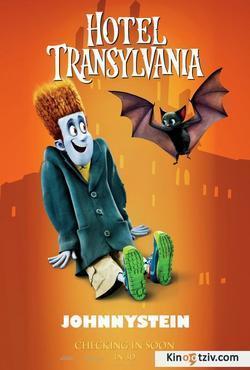 Hotel Transylvania picture