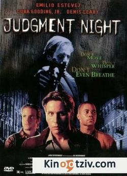 Judgment Night picture