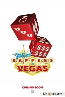 What Happens in Vegas picture