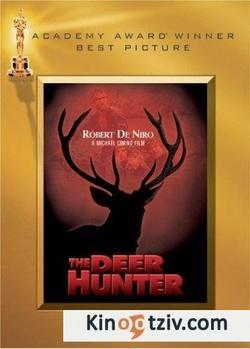 The Deer Hunter picture
