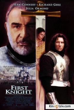 First Knight picture