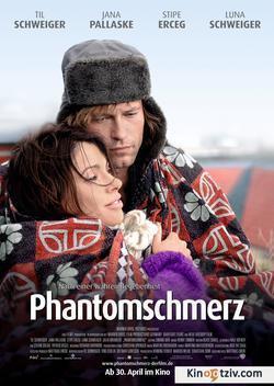 Phantomschmerz picture
