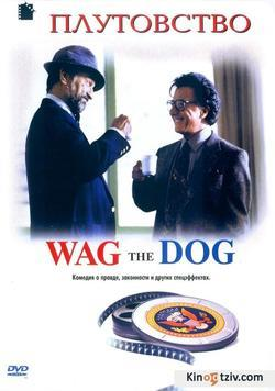 Wag the Dog picture