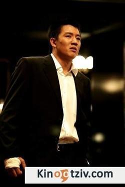 Xiangrikui picture