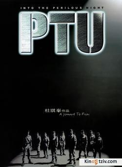 PTU picture