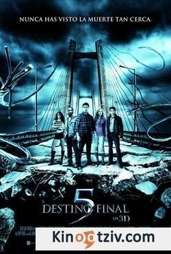 Final Destination 5 picture