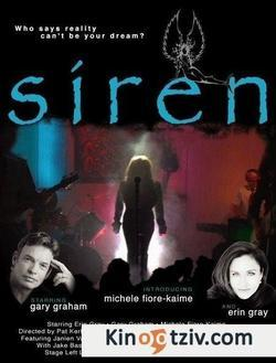 Siren picture