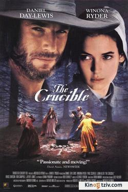The Crucible picture