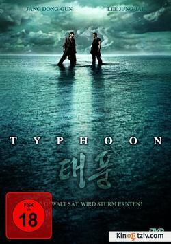 Typhoon picture