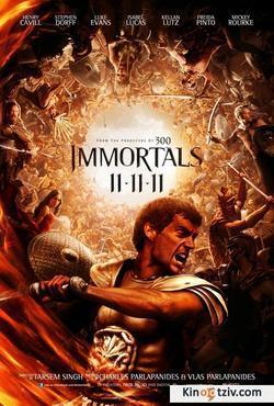 Immortals picture