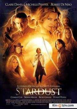 Stardust picture