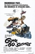 Gone in 60 Seconds - wallpapers.