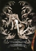 Gakuen mokushiroku: Highschool of the dead - wallpapers.