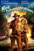 King Solomon's Mines - wallpapers.