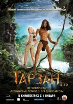 Tarzan - wallpapers.