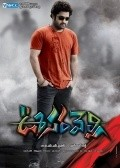 Oosaravelli pictures.