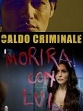 Caldo criminale - wallpapers.