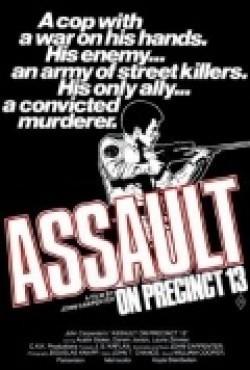 Assault on Precinct 13 pictures.