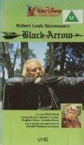 Black Arrow - wallpapers.
